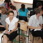 Письменный индивидуальный конкурс