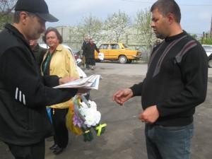 Распространение газеты на кладбище
