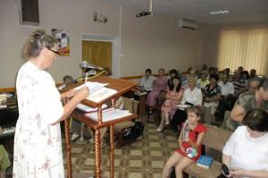 Во время проповеди