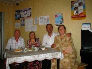 Семейные пары в Краснограде