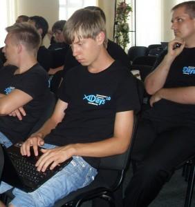 Участники форума ITDays 3.0