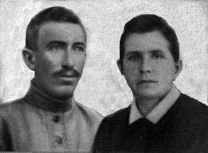 Давид Кампен и Эльза Ганн