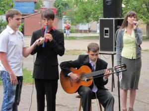Молодёжь на дворовой программе