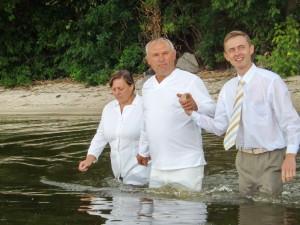День крещения