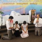 Молитва благословения