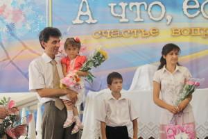 Пасторская семья Олейник