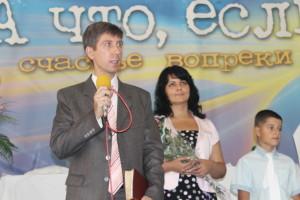 Пастор Петр Попелишко с семьей