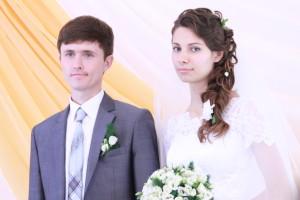 Александр и Анна