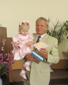 Виктор Бегас со своей внучкой