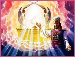 Христос наш Первосвященник