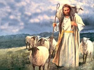 Господь - мой Пастырь
