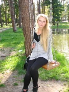 Елена младшая