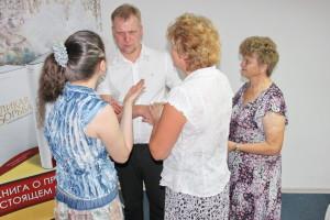 Вячеслав и сестры девятой церкви