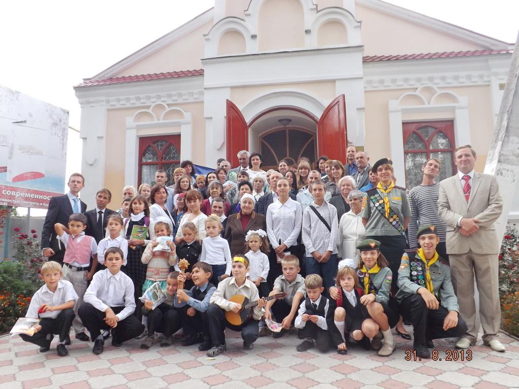 знакомства в каменке днепровской запорожской обл