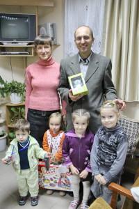 Семья Рутковских