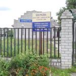 Днепродзержинск (1-я церковь)
