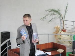 Максим Балаклицкий представляет книги