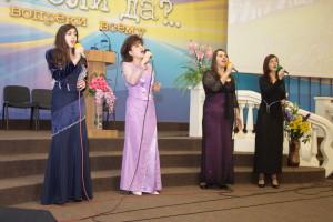 Гимн Прославление на небесах