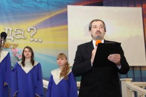 Ведущий концерта Олег Василенко