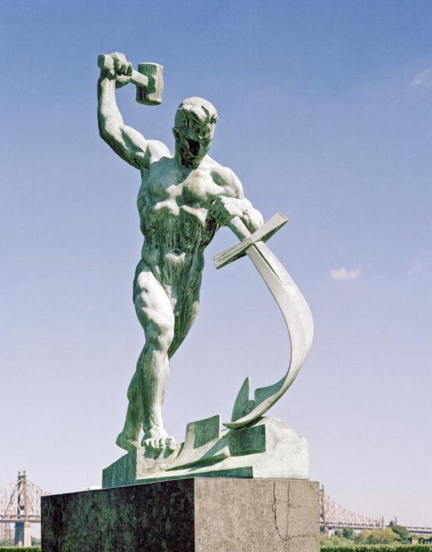 перековать мечи на орала значение: