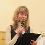 Лиза Кузнецова