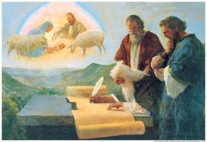 Книга Исаии