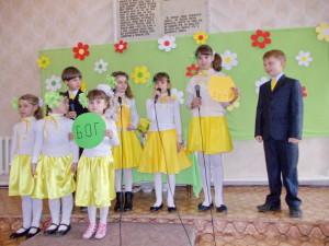Неделя семьи в Мелитополе