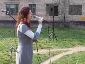 Поет Ольга Ярош