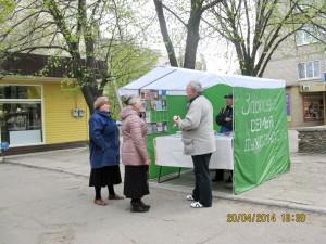 Литературные палатка в центре Лозовой