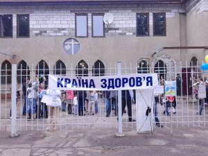 Участие Павлоградской команды в программе в Харькове