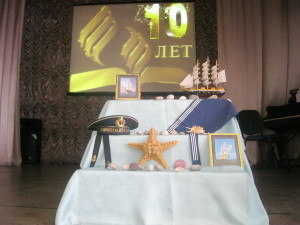 Морская тематика - 10 лет церкви