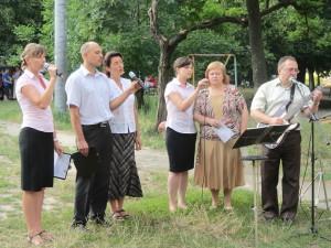 Концерт во дворе