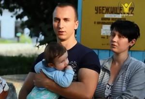 Жители востока Украины сегодня