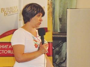 Алена Дударь