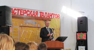 Говорит пастор Михаил Микитюк