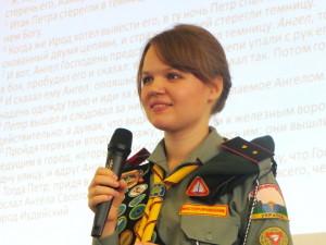 Анна Царук - директор клуба следопытов