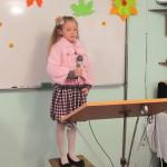 Юный исполнитель