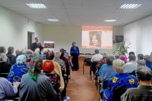 Наталья и Денис Антоновы