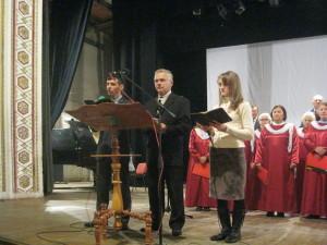 Обращение к собранию