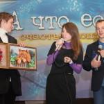 Работа бисером Екатерины Ивашкив
