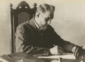 Генрих Лебсак