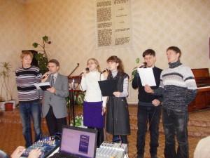 Молодёжный ансамбль