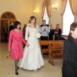 и невеста...