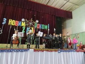Детский ансамбль