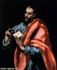 Апостол Павел. Эль Греко