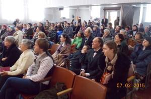 Миссионерский конгресс