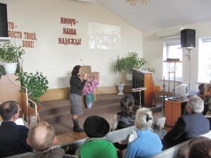 Служение в 10 церкви