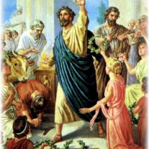 Проповедует апостол Павел