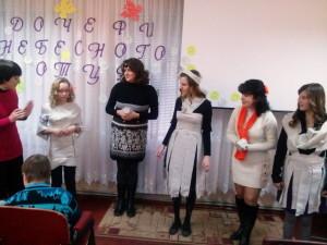 Выступление молодёжи