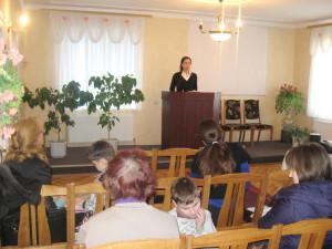 Неделя образования в Софиевской общине